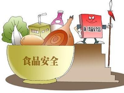 自贡办理食品经营许可证需要哪些条件和材料