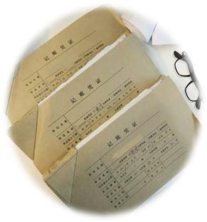 龙泉驿公司注册